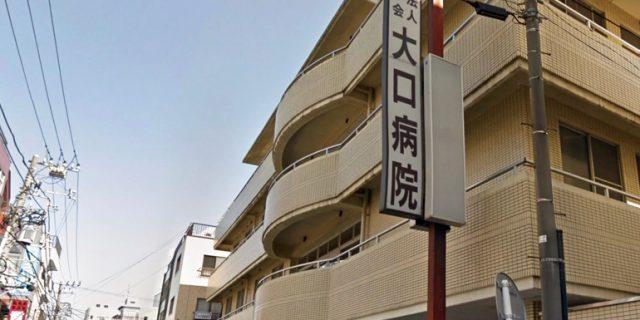 Miris, Perawat di Jepang Membunuh Puluhan Pasien Lansia