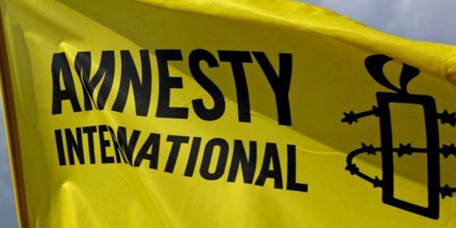 EKSEKUSI HUKUMAN MATI: Amnesty Internasional Tuntut Indonesia Hormati HAM