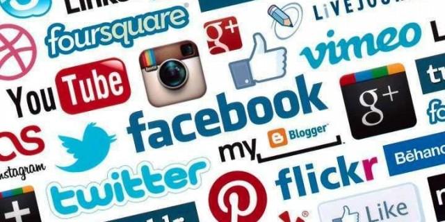 Penjara & Denda Rp 500 Juta Apabila Netizen Mencaci di Medsos