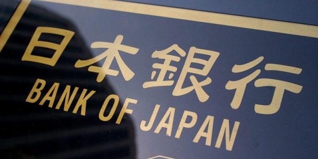 RAPAT BANK SENTRAL JEPANG: Ekonomi Prediksi BoJ Rate Makin Minus