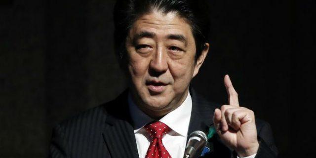 EKONOMI JEPANG: PM Abe Umumkan Paket Stimulus US$265 Miliar